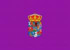 Гвадалахара